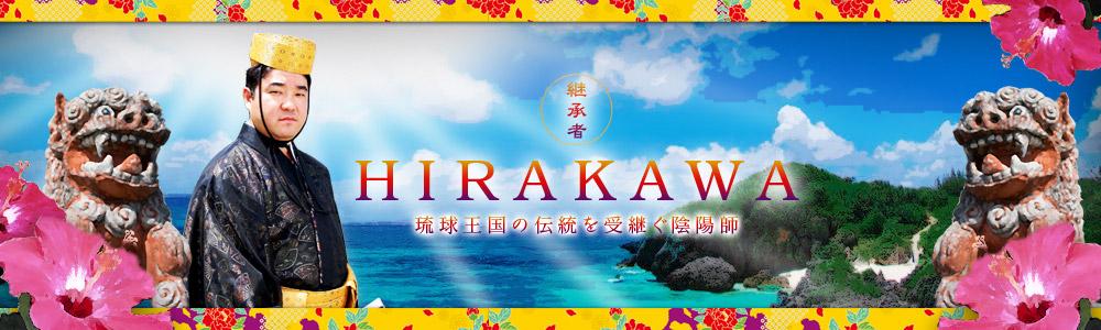 hirakawa_hed