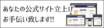 東京ユタHIRAKAWA東京ユタ島袋千鶴子